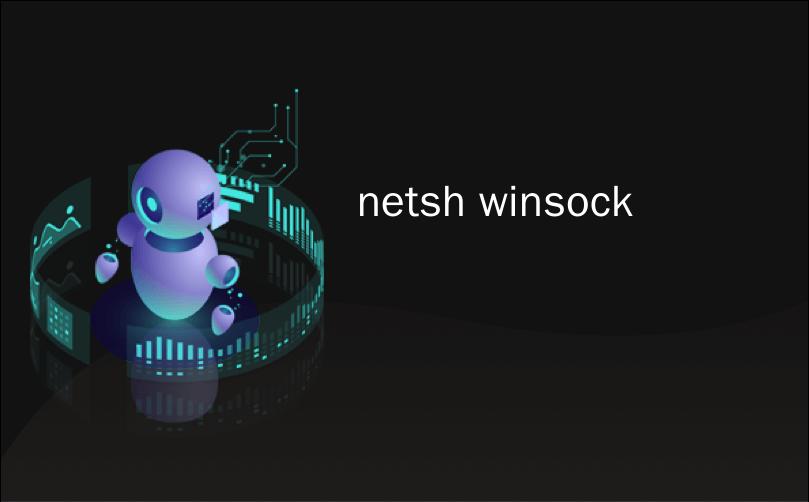 netsh winsock