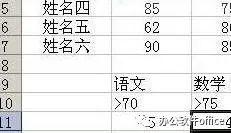 b32c11fe2dc6f3061fe8377594dc866a.png