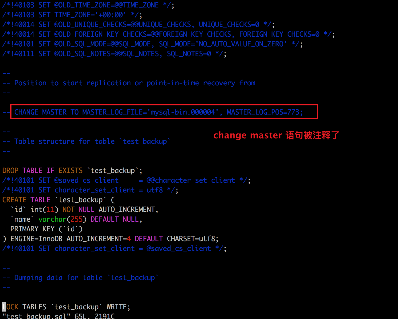 常见数据库备份方式:MySQLbinlog数据恢复详解