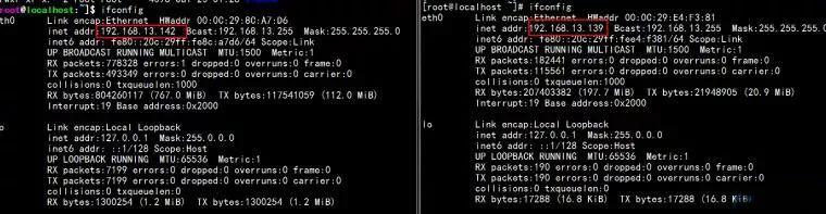 SSH的使用详解插图(9)