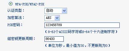 b4a3c7f4d3bfe9aa92072dad58a264f4.png