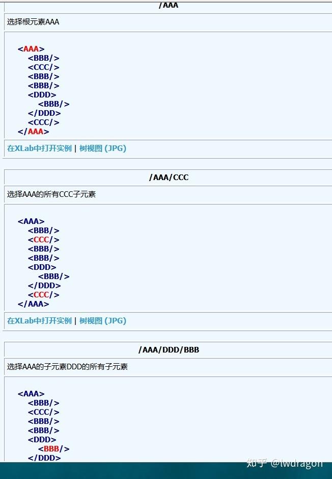 b4a8b48aa2f195ec1d04a2b039180bac.png