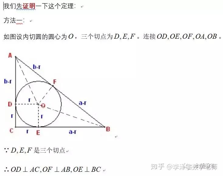 b4dc8fbdf8069edbc9db448bb0486255.png