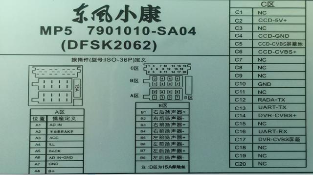 b5b4315b1024b1ed59a37a3c7c665e92.png