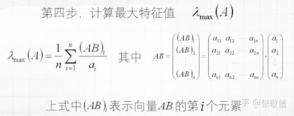 b5c70f2131b44355b4d424619ada0972.png