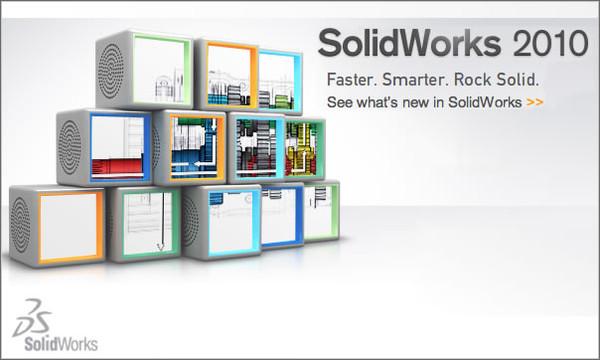 SolidWorks2010宣传海报