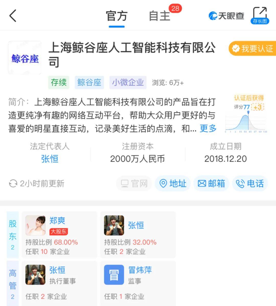 """郑爽离婚案中的三处""""败笔"""" 你知道吗"""