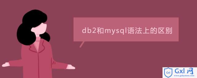 b61d9712f1e8be3b896c41722d7ba85e.png