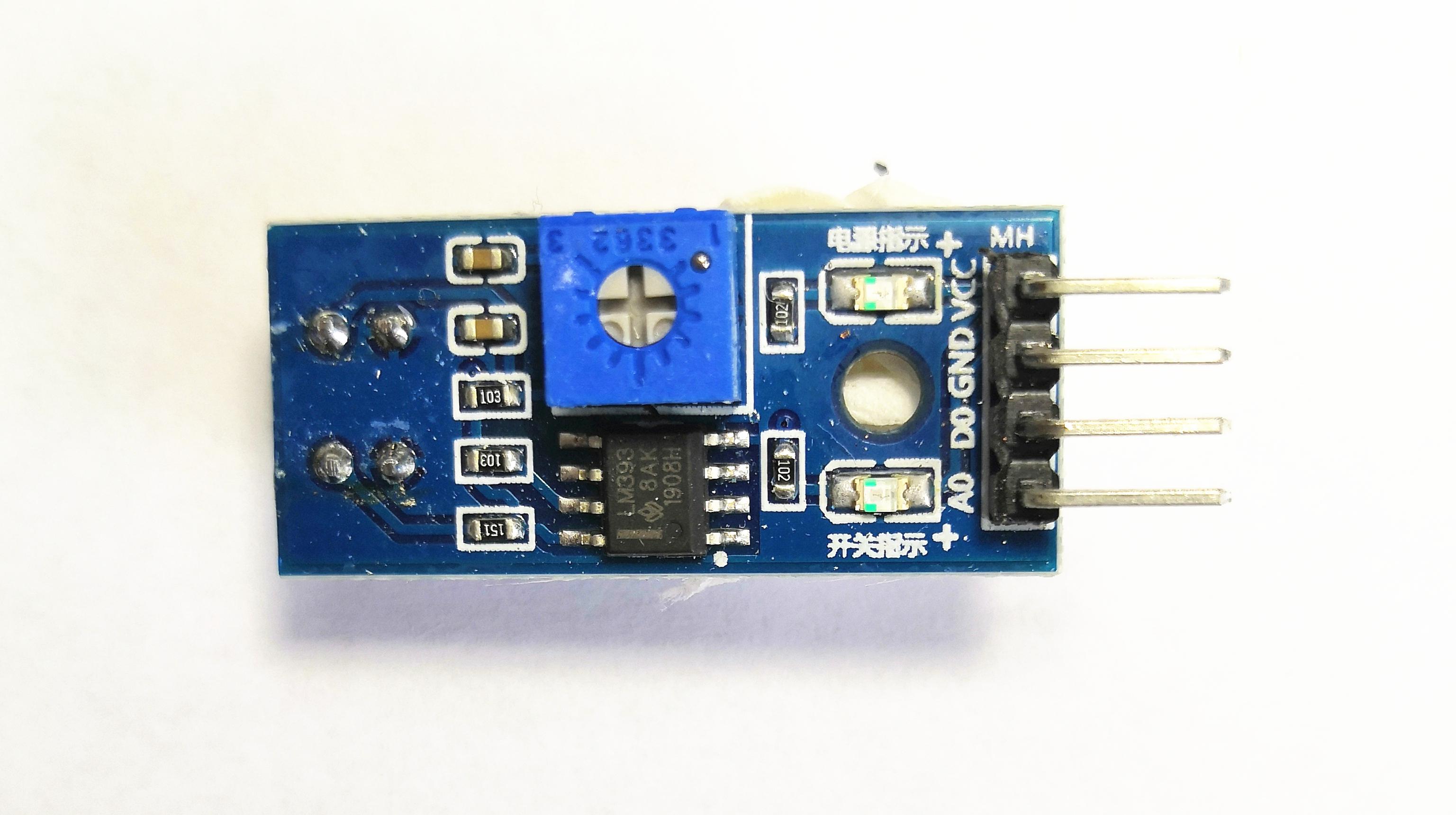循迹传感器1