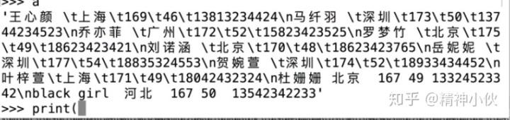 b62b552f3dfd76b86c34596ca33097bf.png
