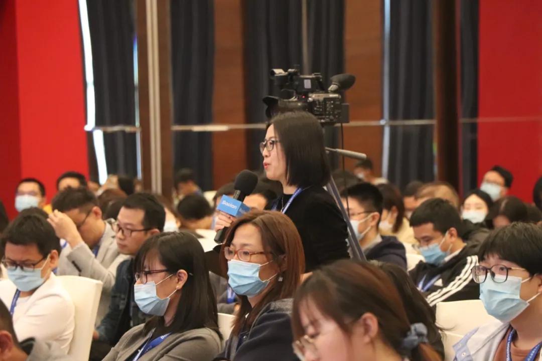 2020全球产品经理大会-大会问答,参会嘉宾提问