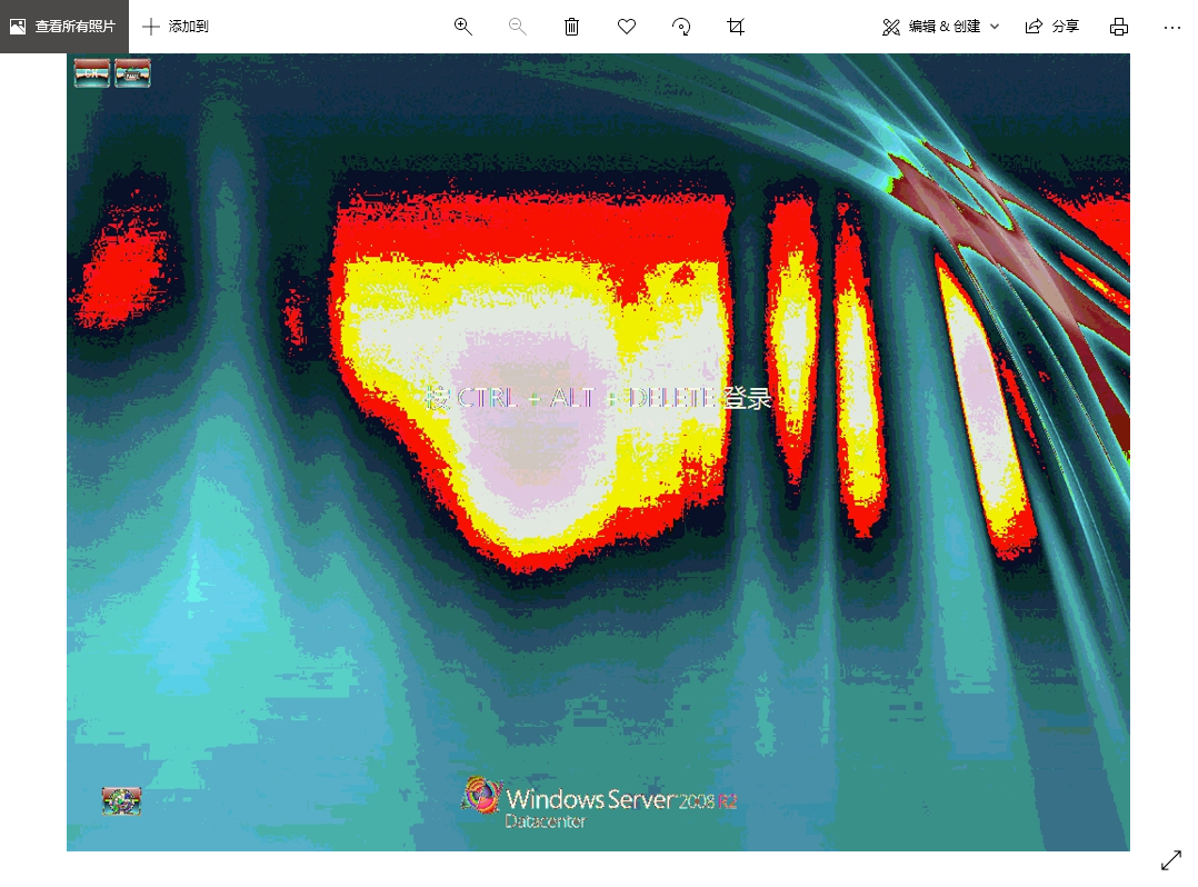 meter-screenshot-view