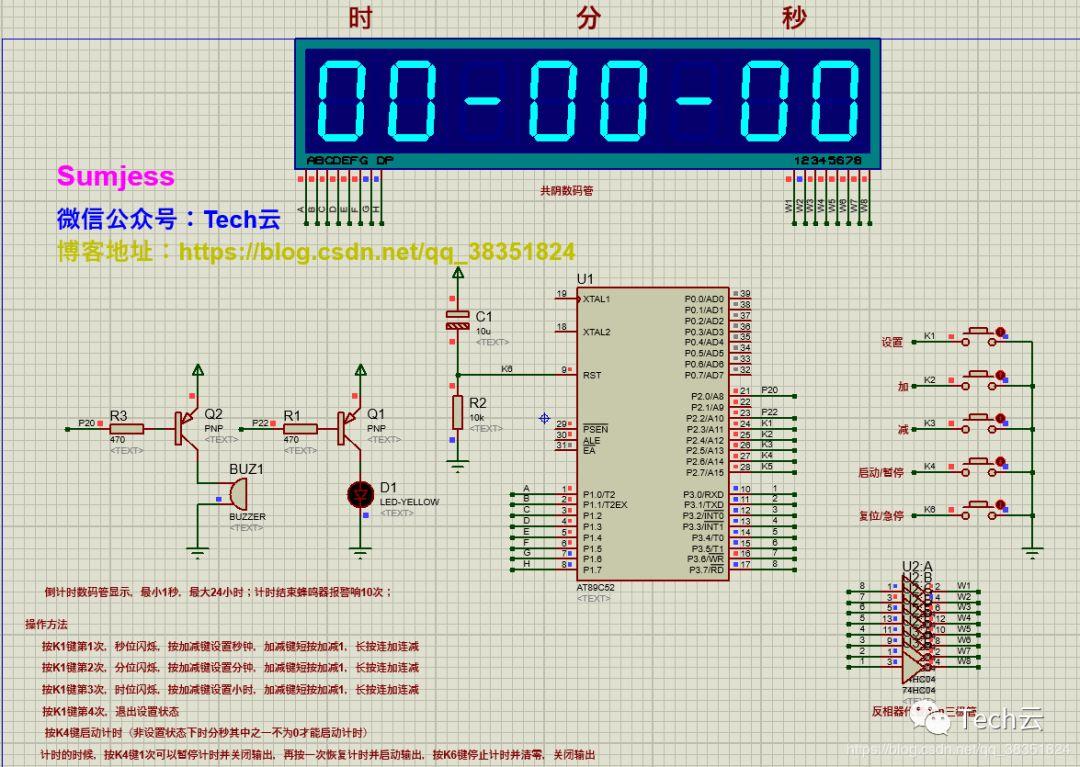 b6cc68fb1da8623b7ca758e4f22c0871.png
