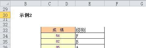 b6f9c378487a71fdcb2fe27ee023fef1.png