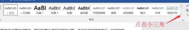 b743ed6c5c514a3ba3ed4e11efc9beb4.png