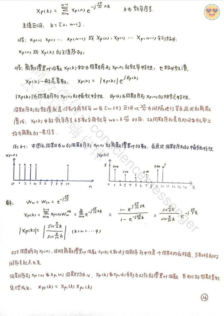 b74a9fa6856c81f023d2a796145d5250.png