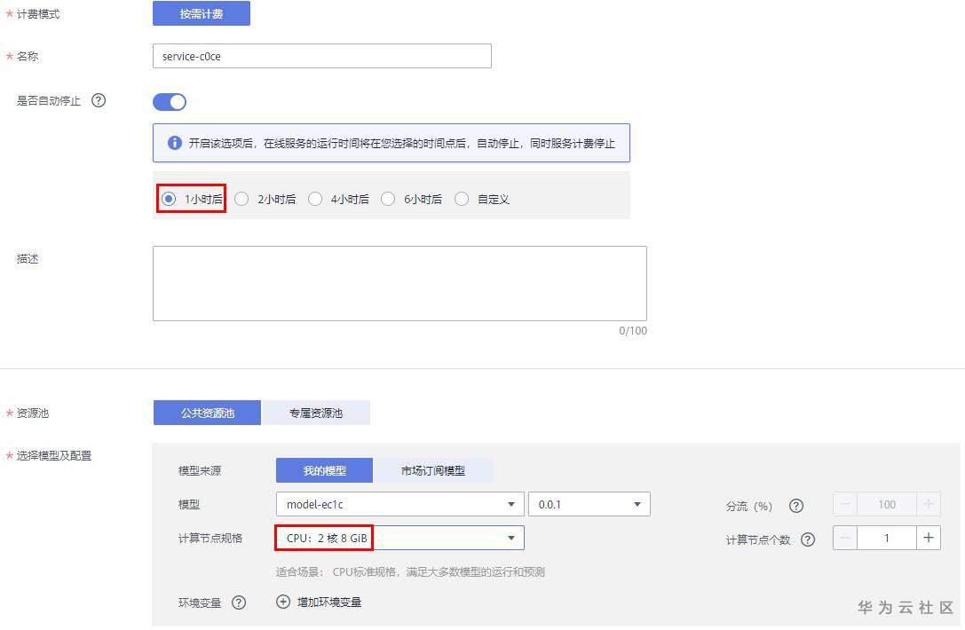 8_online_service.jpg