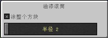 b7720dc4c309fb2f825d8d1c01fe0036.png