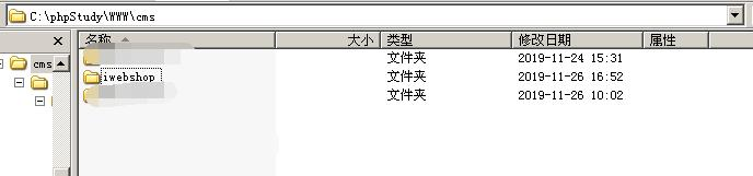 php简单电子商务网站 源码下载_php网站源码带后台 (https://www.oilcn.net.cn/) 综合教程 第1张