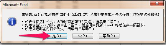 b7a8f0032a525da85c3ba130c5a9ce7a.png