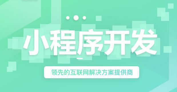 可视化编辑企业网站源码_企业flash网站源码 (https://www.oilcn.net.cn/) 网站运营 第1张