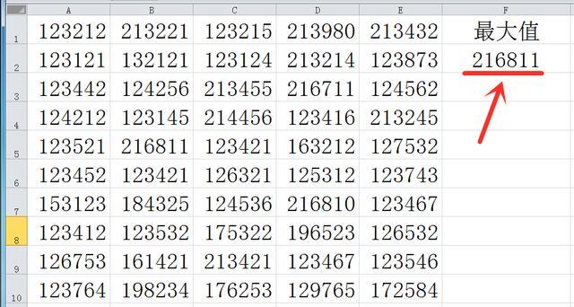 b820dce83442ef8ff191962de91ce0d5.png
