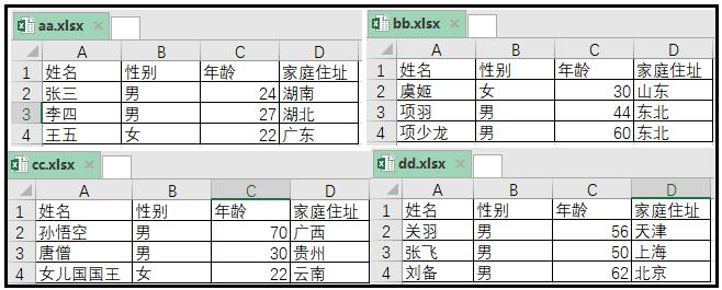 b86bb1f44d90610c665aa854503401cb.png