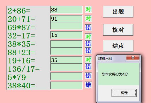 b8b73b7dab043b0ffdf85d503a486b2e.png