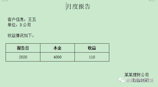 b8c0234e7d83051b62521d86d1ad63f3.png