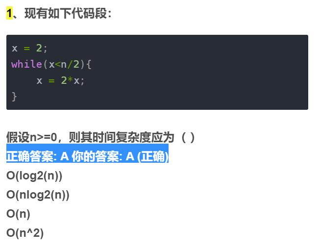 日常Java练习题(每天进步一点点系列)_『愚』的博客