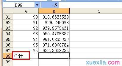 b9471b42ba5b8b20798c777f868075ac.png