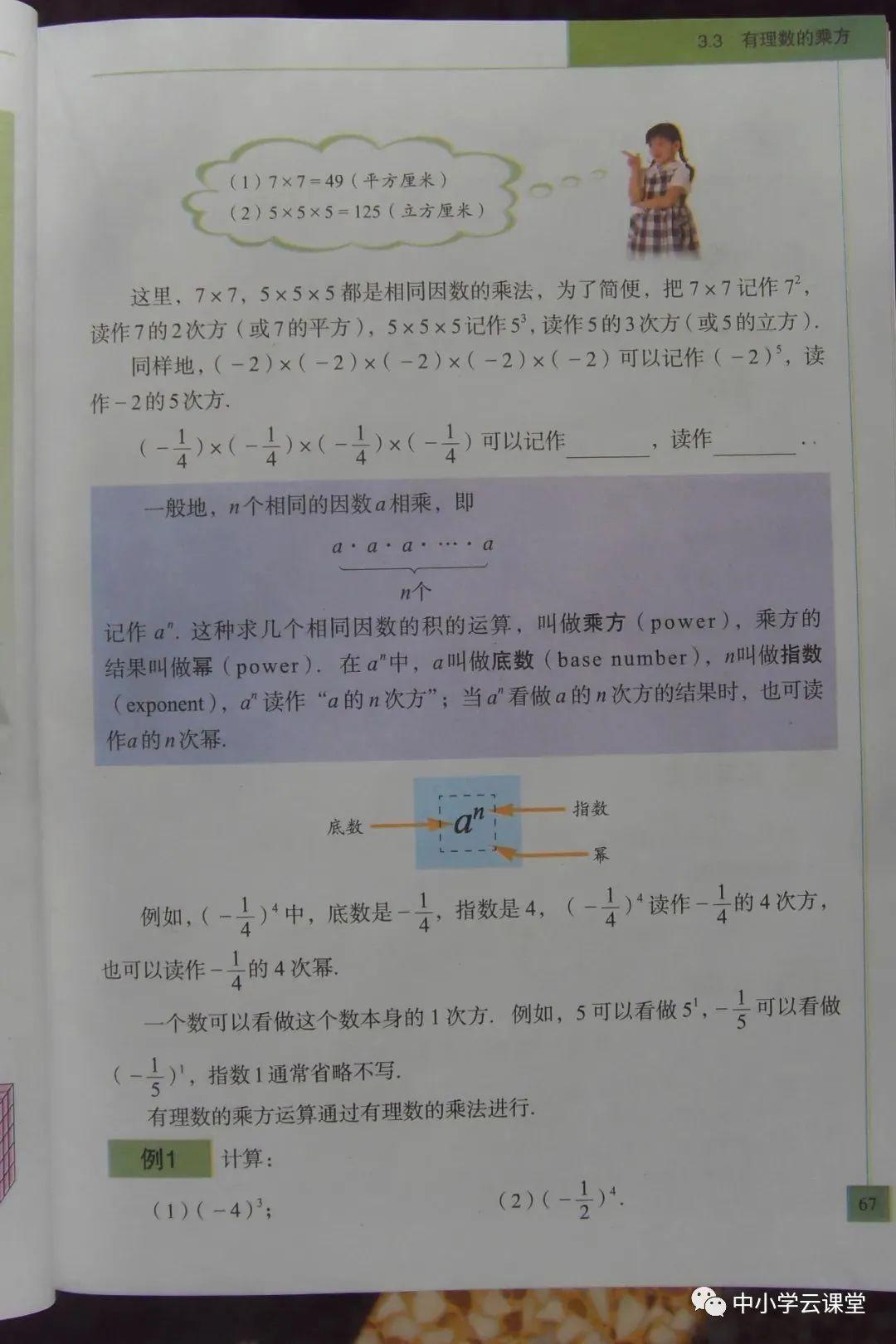 b9bdf6bb54c402e4124b68a023bd2acd.png