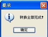 b9d216c23a4453724c6a057ac745cb41.png