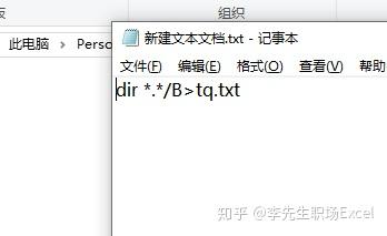 b9d8f046f0565f217b12eea4d95b0245.png