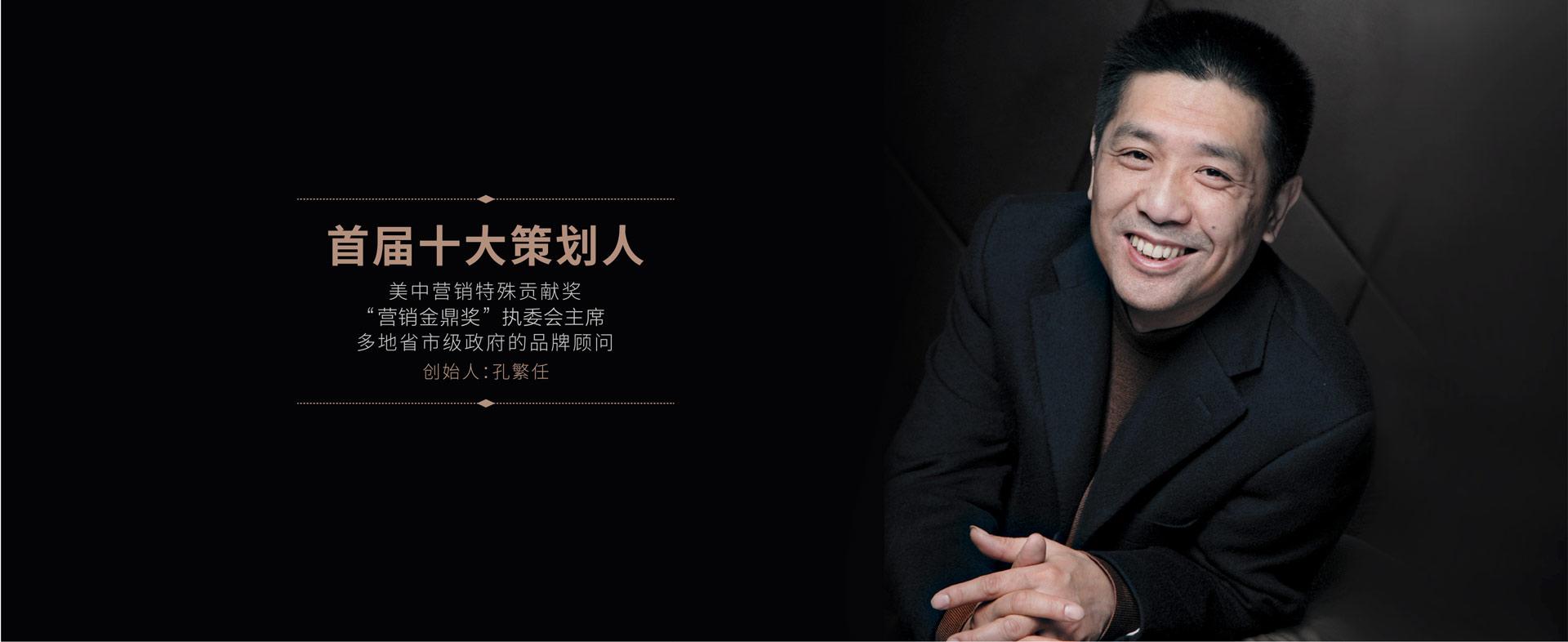 上海品牌咨询公司-品牌战略咨询-品牌战略规划