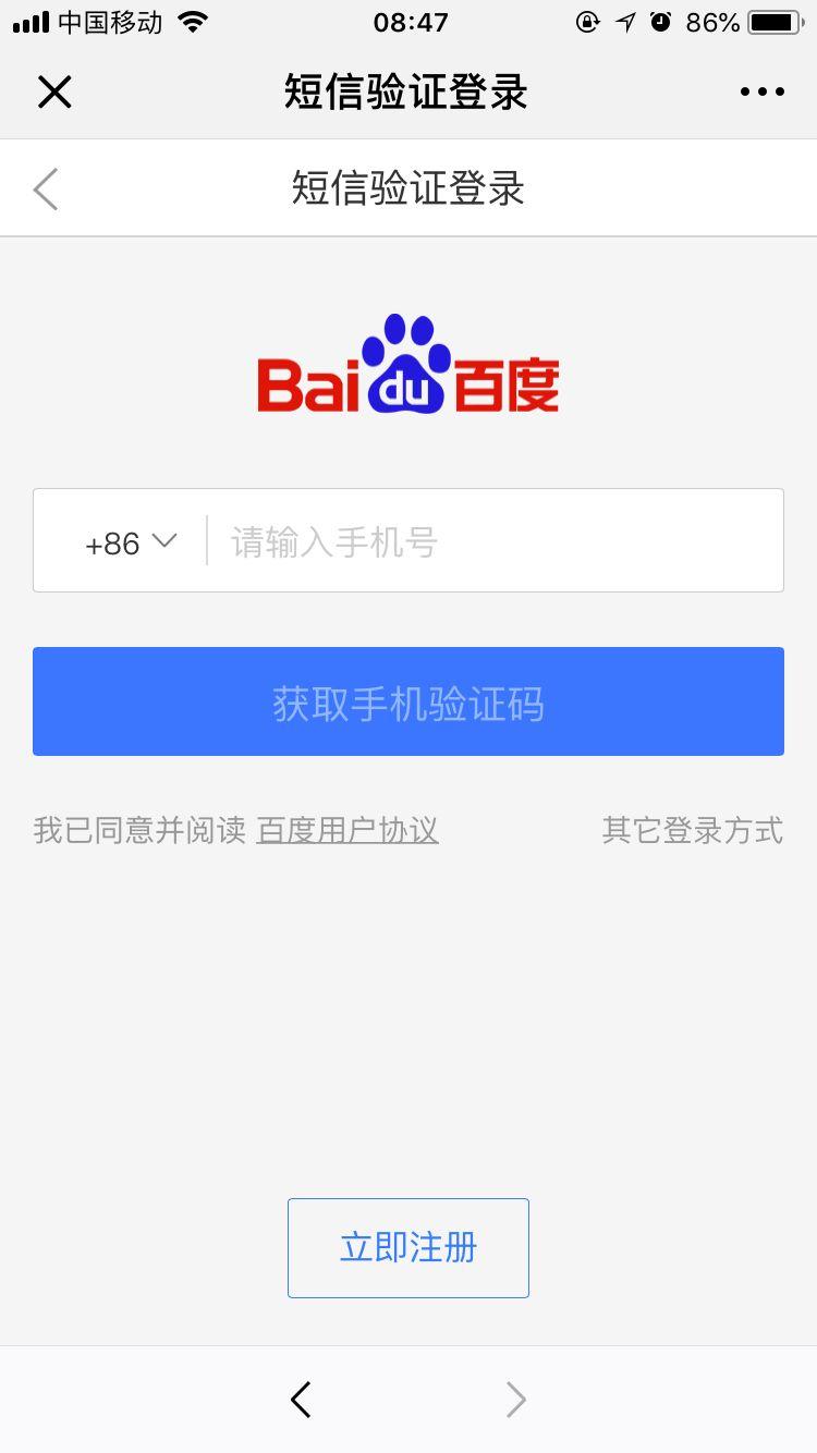 baefb5acc4be90f834ff19126fd3fc0c.png