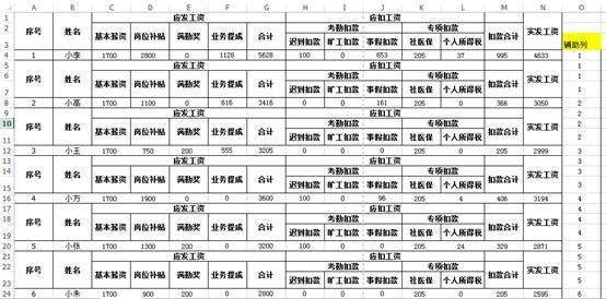 bc58d72c75233a1b7fee4c37441def43.png