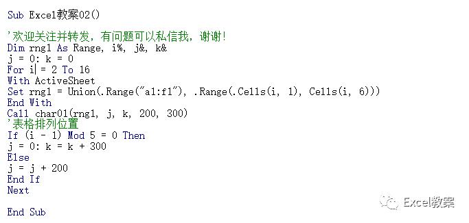 bc8bd535dd3238a384e6c87c9a32191b.png