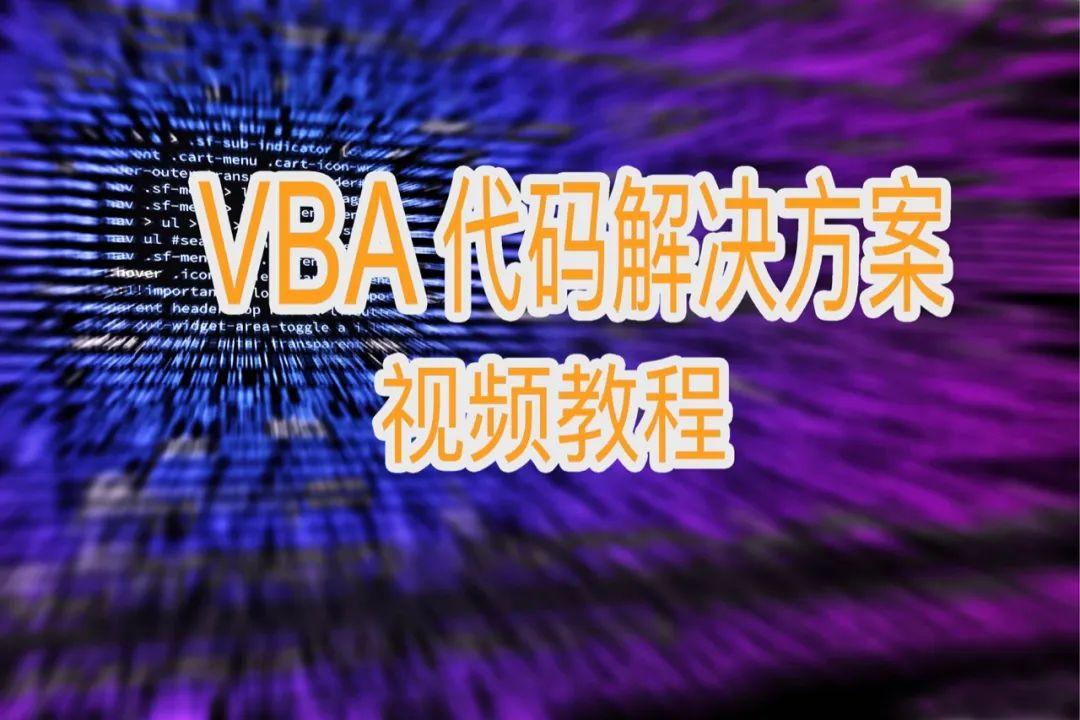 bc9bfce2f297c3c8a20d6c632f5542e5.png