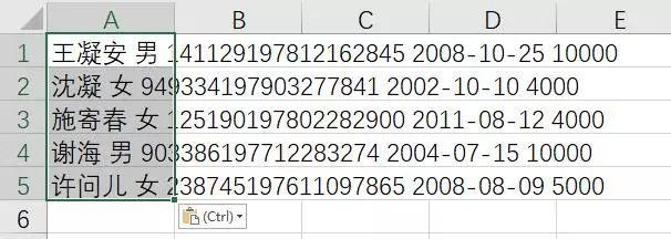 bd1c12b34a27f7cf5c6bf2ac7b4f223c.png