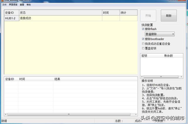 bdc8a1c38d52272173d01ae5c78040fa.png