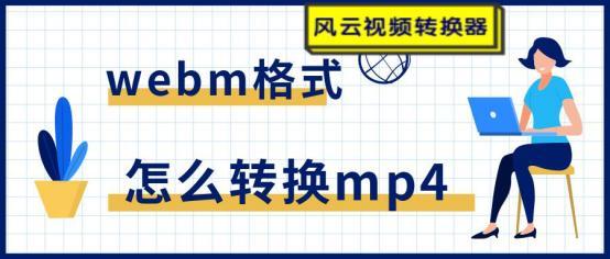 bf29515887e593a85a25af82c0e46825.png