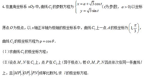bf7917e353c2c6ac52890f20a3376f2c.png