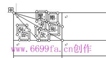 bf952375ba287396f564658e0737508f.png