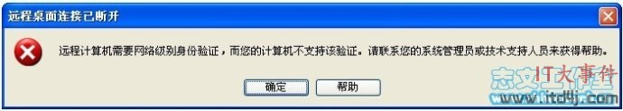 c0887eae35dad23b0b81362225c1f1b3.png