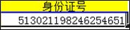c0d007aca057af3014f00c9b883db7c1.png