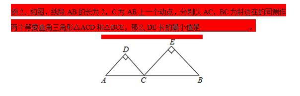 c15fd722260b2997d3d9f1211961b279.png
