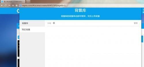 易企秀HTML5文件,怎么用易企秀制作h5场景秀?