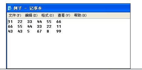 c1d045b029efcb313315f2be52bb199b.png