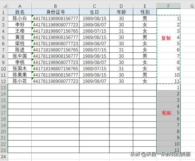 c1dae2cf4cc37de44b3ba424b8f5ec7e.png